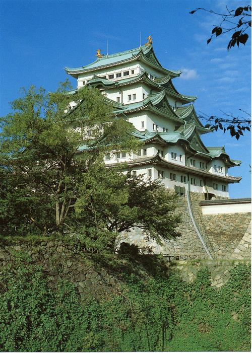 Nagoya Castle City of Nagoya