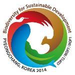 COP 12 & COP-MOP 7 logo