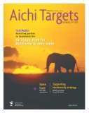 Aichi Targets Newsletter