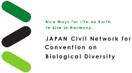 Japan Civil Network for the Convention on Biological Diversity