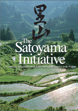 The Satoyama Initiative